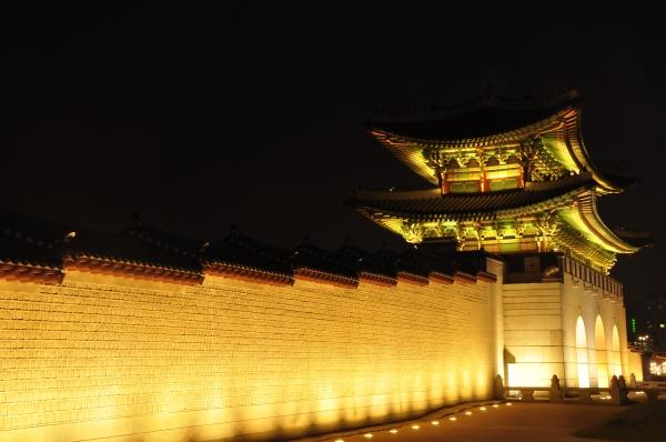 Gyeongbukgung at Night #1