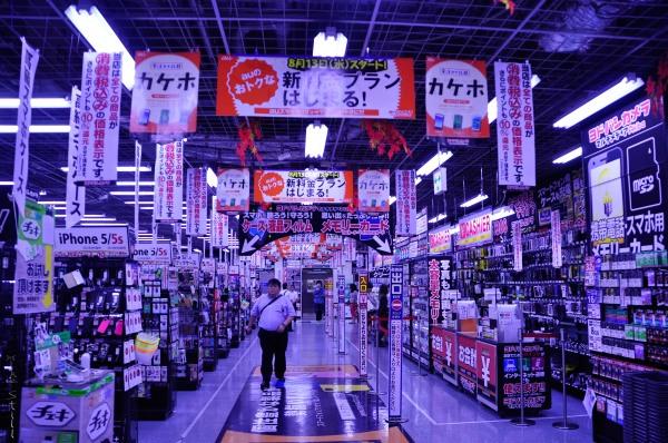 Akihabara Electronics Market