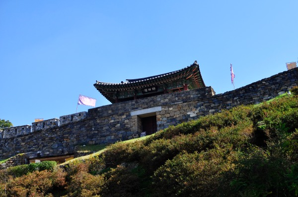 Gongju02