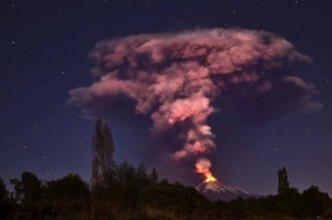Vilarica Volcano by Ariel MaricovaMarch 2015