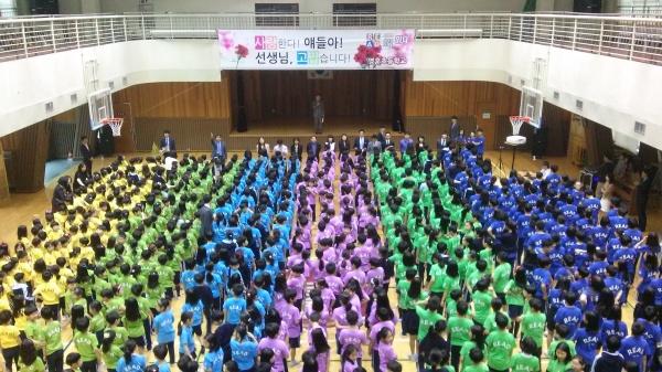 Teacher's Day Assembly.